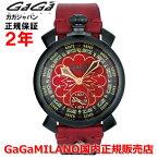 【国内正規品】【売れ筋】【限定品】ラスベガス世界限定300本GaGaMILANOガガミラノ腕時計メンズ時計MANUALE48MMマニュアーレ48mm5010.LV.02【10P09Jan16】
