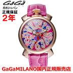 【国内正規品】【売れ筋】GaGaMILANOガガミラノ腕時計レディース時計MANUALE40MMマニュアーレ40mm5021MOS02【P23Jan16】