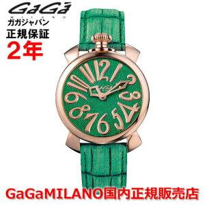 [Domestic Genuine] Gaga Milano Watch Ladies MANUALE/MANUALE 40mm STARDUST/Stardust 5221.02