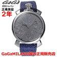 【国内正規品】【売れ筋】【限定モデル】世界限定500本GaGa MILANO ガガミラノ 腕時計 メンズ 時計 MANUALE 48MM マニュアーレ48mm MIRROR/ミラー 5210.MIR.01S 【10P03Dec16】