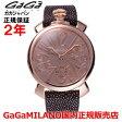 【国内正規品】【売れ筋】【限定モデル】世界限定500本GaGa MILANO ガガミラノ 腕時計 メンズ 時計 MANUALE 48MM マニュアーレ48mm MIRROR/ミラー 5211.MIR.01S 【10P03Dec16】