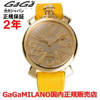 【国内正規品】【売れ筋】【限定モデル】世界限定500本GaGaMILANOガガミラノ腕時計メンズ時計MANUALE48MMマニュアーレ48mmMIRROR/ミラー5214.MIR.01S【P11Sep16】