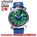 【国内正規品】【限定モデル】世界限定300本GaGa MILANO ガガミラノ 腕時計 メンズ 時計 MANUALE 48MM マニュアーレ48mm ART/アート 5010.ART.03S