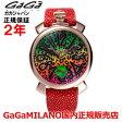 【国内正規品】【売れ筋】【限定モデル】世界限定300本GaGa MILANO ガガミラノ 腕時計 メンズ 時計 MANUALE 48MM マニュアーレ48mm ART/アート 5011.ART.02S 【10P03Dec16】