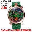 【国内正規品】【売れ筋】【限定モデル】世界限定300本GaGa MILANO ガガミラノ 腕時計 メンズ 時計 MANUALE 48MM マニュアーレ48mm ART/アート 5011.ART.03S 【10P03Dec16】