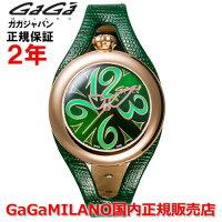 【国内正規品】【売れ筋】GaGaMILANOガガミラノ腕時計レディース時計FLAT42mm/フラット6071.04【P11Sep16】