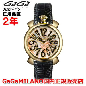 [Domestic Genuine] Gaga Milano Watch Ladies MANUALE Manual Floating 40mm 5023.FL.01