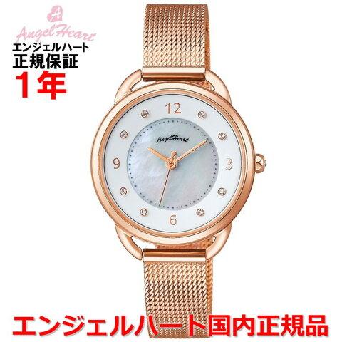 【国内正規品】ANGEL HEART エンジェルハート 腕時計 ソーラー ウォッチ レディース 吉岡里帆コラボレーション YR31PG