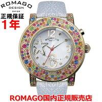 【国内正規品】ROMAGODESIGN/ロマゴデザインBubble/バブルシリーズRM013-1607ST-WH