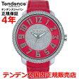 【国内正規品】 Tendence/テンデンス 時計 レディース GLAM47 TY430144 【10P03Dec16】
