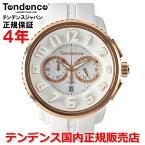 【国内正規品】Tendence/テンデンスGULLIVERROUNDTG046014・02046014