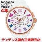 【国内正規品】日本限定モデルTendence/テンデンス時計メンズレディースGULLIVERROUNDRAINBOWTY460614【10P01Oct16】