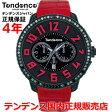 【楽天ランキング1位獲得!!】【国内正規品】 Tendence/テンデンス 限定モデル(300本限定)!GULLIVER DX TY460626 【10P03Dec16】