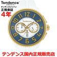 【楽天ランキング2位獲得!!】【国内正規品】 Tendence/テンデンス GULLIVER ROUND TY046016 【10P03Dec16】