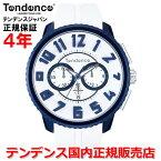 【国内正規品】【新作】Tendence/テンデンスALUTECHGULLIVER/アルテックガリバーTY146001【10P03Dec16】
