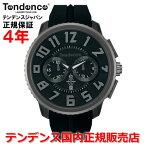 【国内正規品】【新作】Tendence/テンデンスALUTECHGULLIVER/アルテックガリバーTY146004【10P03Dec16】