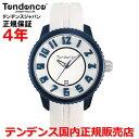 【新作】【国内正規品】Tendence テンデンス 腕時計 ...