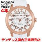 �ڹ��������ʡ�1/20���ȯ��ͽ��(����Ź�ޤ�ȯ���2/20)���ӥ塼�������������������ͤ˥ƥ�ǥ��ꥸ�ʥ륰�å���ץ쥼���!!��Tendence/�ƥ�ǥ�DOMETY013001��10P09Jan16��