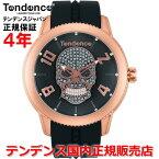 �ڹ��������ʡۡڸ����ʡۡ�200�ܸ���1/20���ȯ��ͽ��(����Ź�ޤ�ȯ���2/20)�ۡڿ���ۡ��ӥ塼�������������������ͤ˥ƥ�ǥ��ꥸ�ʥ륰�å���ץ쥼���!!��Tendence/�ƥ�ǥ�DOMELimitededition/�ɡ��ॹ�����10P09Jan16��