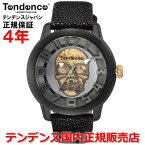 【国内正規品】【新作】Tendence/テンデンスDOMESKELETON/ドームスケルトンTY049001S【532P15May16】