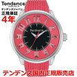 【国内正規品】 Tendence/テンデンス 時計 メンズ レディース FLASH TG530003 【10P03Dec16】