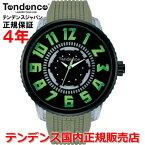 ���̤��褬�����ȯ��!!500�ܸ���ڹ��������ʡۡ��ӥ塼�������������������ͤ˥ƥ�ǥ��ꥸ�ʥ륰�å���ץ쥼���!!��Tendence/�ƥ�ǥ�FLASHTY53100210P12Oct15