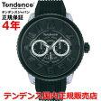 【楽天ランキング1位獲得!!】【国内正規品】 Tendence/テンデンス 時計 メンズ レディース FLASH/フラッシュ TY561001 【10P03Dec16】