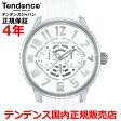 【楽天ランキング1位獲得!!】【国内正規品】 Tendence/テンデンス 時計 メンズ レディース FLASH TY561002 【10P03Dec16】