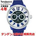 【お好きなノベルティーをプレゼント!!】【国内正規品】Tendence テンデンス 腕時計 ウォッチ メンズ レ...