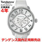 【楽天ランキング1位獲得!!】【5%OFFクーポン付】【国内正規品】【7色+レインボーバージョン】Tendenceテンデンス腕時計メンズレディースFLASHフラッシュTY562002