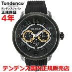 【新作】【5%OFFクーポン付】【国内正規品】【7色+レインボーバージョン】Tendenceテンデンス腕時計メンズレディースFLASHフラッシュTY562001
