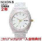 【国内正規品】NIXONニクソン腕時計メンズレディースTimeTellerAcetate/タイムテラーNA3272031-00【10P26Mar16】