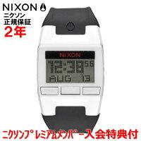【国内正規品】☆レビューをご記入いただいたお客様にNIXONオリジナルノベルティをプレゼント!!☆NIXON/ニクソン腕時計メンズComp38mm/コンプNA408127-00【P08Apr16】