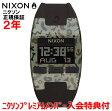 【国内正規品】☆レビューをご記入いただいたお客様にNIXONオリジナルノベルティをプレゼント!!☆ NIXON/ニクソン 腕時計 レディース Comp S 31mm/コンプS NA3361716-00 【10P03Dec16】