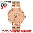 【国内正規品】 NIXON ニクソン 腕時計 メンズ レディース Kensington 37mm/ケンジントン37mm NA099897-00 【10P03Dec16】