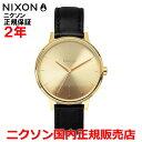 【国内正規品】NIXON ニクソン 腕時計 メンズ レディース Kensington Leather 37mm/ケンジントンレザー37mm NA108501-00
