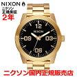 【国内正規品】☆レビューをご記入いただいたお客様にNIXONオリジナルノベルティをプレゼント!!☆ NIXON ニクソン 腕時計 メンズ Corporal SS 48mm/コーポラルSS48mm NA346510-00 【10P03Dec16】