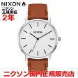 【楽天ランキング1位獲得!!】【国内正規品】 NIXON ニクソン 腕時計 メンズ レディース Porter Leather 40mm/ポーターレザー40mm NA10582442-00 【10P03Dec16】