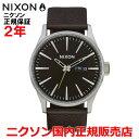 【国内正規品】NIXON ニクソン 腕時計 ウォッチ メンズ レディース Sentry Leather セントリーレザー42mm A1052986-00