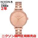 【国内正規品】NIXON ニクソン レディース 腕時計 Medium Kensington ミディアムケンジントン32mm NA1260897-00
