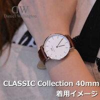 【国内正規品】DanielWellington/ダニエルウェリントン腕時計メンズレディースClassic/クラシック36mm0607DW【10P09Jul16】