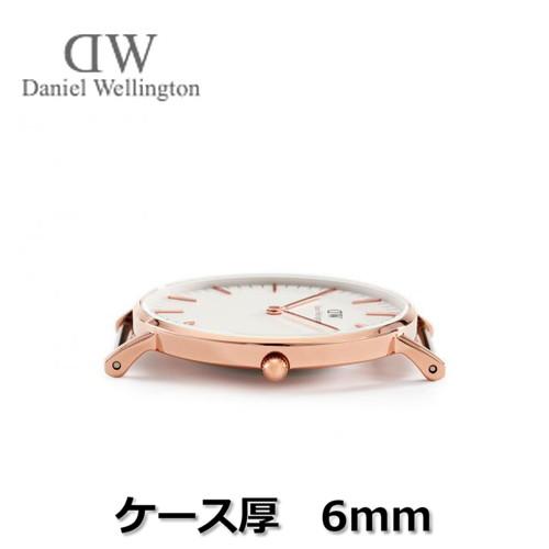 【楽天ランキング2位獲得!!】【国内正規品】Daniel Wellington ダニエルウェリントン 腕時計 メンズ レディース Classic ST Andrews クラシックセイントアンドリュース36mm St Mawes セイントモーズ 0507DW