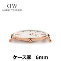 【国内正規品】DanielWellington/ダニエルウェリントン腕時計メンズレディースClassic/クラシック40mm0114DW【10P09Jul16】