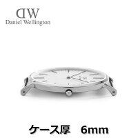 【国内正規品】DanielWellington/ダニエルウェリントン腕時計メンズレディースClassic/クラシック40mm0203DW【10P09Jul16】