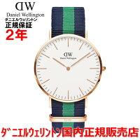 【国内正規品】DanielWellington/ダニエルウェリントン腕時計メンズレディースClassicWarwick/クラシックワーウィック40mm0105DW【10P09Jul16】