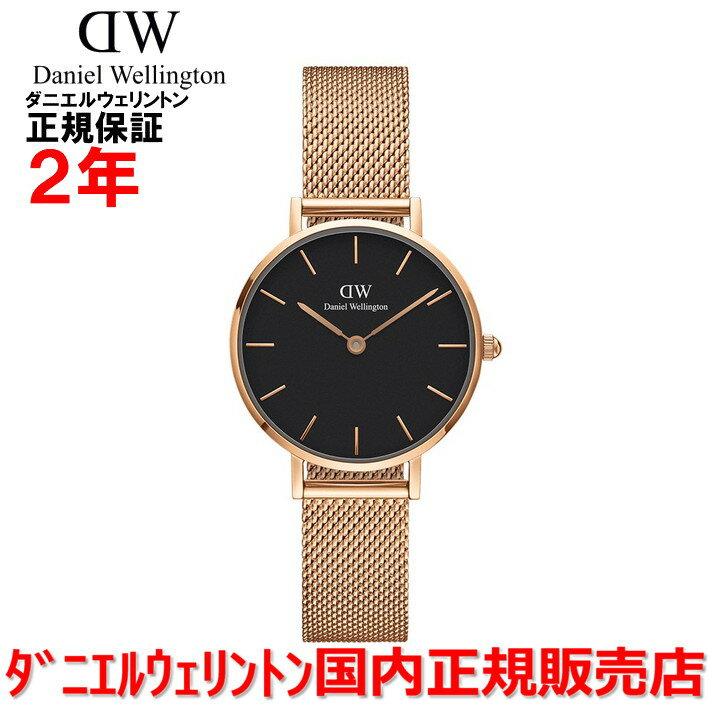 【国内正規品】Daniel Wellington ダニエルウェリントン 腕時計 メンズ レディース Classic Petite/クラシックプティット Melrose/メルローズ 28mm DW00100217