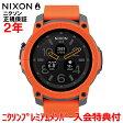 【国内正規品】 NIXON ニクソン スマートウォッチ 腕時計 メンズ レディース Android/iOS対応 Mission 48mm/ミッション NA11672658-00 【10P03Dec16】