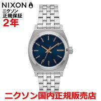 【国内正規品】☆レビューをご記入いただいたお客様にNIXONオリジナルノベルティをプレゼント!!☆NIXONニクソン腕時計メンズレディースMediumTimeTeller31mm/ミディアムタイムテラーNA11302195-00【10P05Nov16】