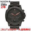 【国内正規品】☆レビューをご記入いただいたお客様にNIXONオリジナルノベルティをプレゼント!!☆ NIXON ニクソン 腕時計 メンズ Ranger Chrono 44mm/レンジャークロノ44mm NA549957-00 【10P03Dec16】