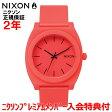 【国内正規品】 NIXON ニクソン 腕時計 メンズ レディース Time Teller P/タイムテラーP NA1191156-00 【10P03Dec16】